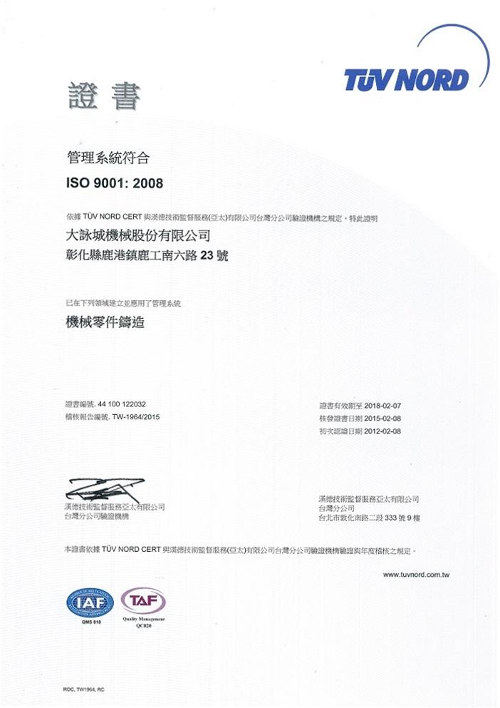 Winson Machinery Co Ltd